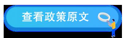 易企秀海报制作_20210129152501_1.png